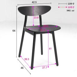 cobrina/コブリナ オーク天然木 ダイニングチェア 板座カラー 詳細図