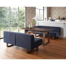 BIS/ビス リビングダイニングシリーズ テーブル119cmセット (イ)ネイビー 右アームセット テーブル154cm ダイニングにくつろげるリビングルームと兼用に。
