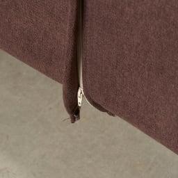 BIS/ビス アームレスソファ 幅126cm  背面 カバーは取り外しがしやすいようにファスナーで脱着できます。