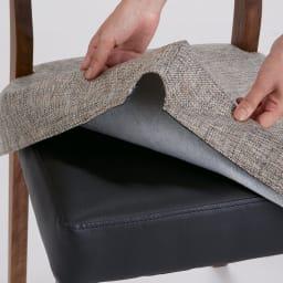 暮らしにぴったりサイズのウォルナットダイニング チェア 2脚組 チェアのカバーは外して洗えます。