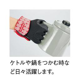 Cuisipro/クイジプロ 耐熱オーブンミトン