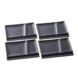 お箸が置けるパレット皿 幅24cm 4枚組 ブラック4枚