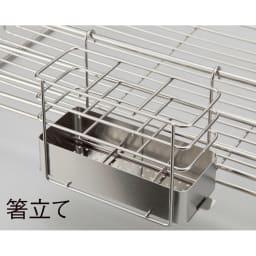 使いやすくなったシンクいっぱい水切り レギュラー 箸立ての容量が1.5倍に。底は外して洗えるので、いつも清潔。