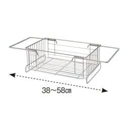 頑丈シンク深型スライド水切り 幅は38cm~58cmまで伸長します。