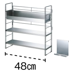 スマホが置けるステンレス棚&ボックス付き スパイスラック 幅48cm