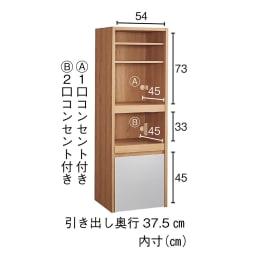 Matiz/マティース ゴミ箱がしまえるグレー家電収納 幅60cm (ごみばこ2列用※ごみ箱は別売り)