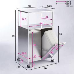 ステンレス作業台ワゴン ダスト2分別 幅50cm