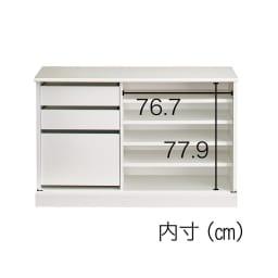 Orga/オルガ スライドキッチン収納 カウンター 幅140cm 内寸