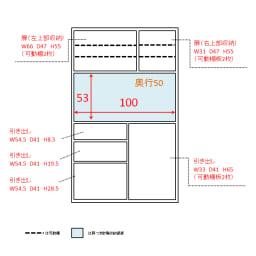 AQUA/アクア ダストダイニングボード・キッチンボード 幅107cm 内寸図(cm)