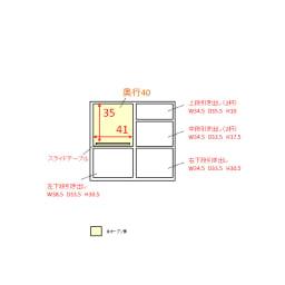 Granite/グラニト アイランド間仕切りキッチンカウンター幅90cm 家電収納付き 内寸図(cm)
