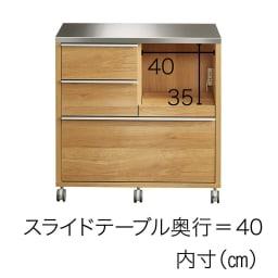 Antisala/アンティサラ カウンター収納 家電収納 幅90cm 内寸