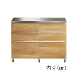 Antisala/アンティサラ カウンター収納 チェスト 幅120cm (イ)オーク