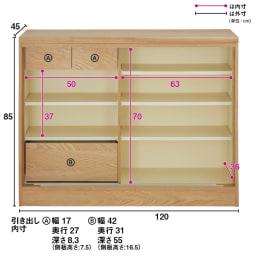 NexII ネックス2 天然木キッチン収納 カウンター 幅120cm ナチュラル 扉内部には小引出し2つ、大引出しが一つついて整理整頓も出し入れも簡単。