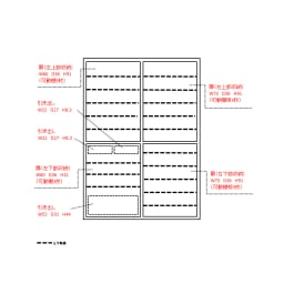 NexII ネックス2 天然木キッチン収納 キャビネット 幅140cm 内寸図(cm)