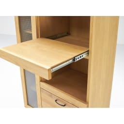 Pippi/ピッピ アルダー材コンパクトキッチン レンジラック 幅80.5cm 家電収納部はスライドテーブル仕様。フルスライドレールを使用し、奥までしっかりと引き出すことができます。