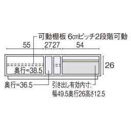 格子デザインシリーズ(ウォルナット) テレビ台 幅180cm 内寸図(cm)