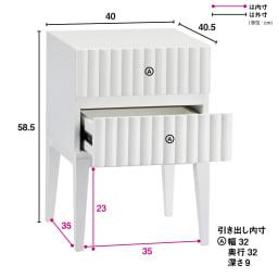 PHILOS/フィロス エレガントシリーズ 引き出し付きサイドテーブル