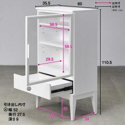 PHILOS/フィロス エレガントシリーズ ガラス扉キャビネット