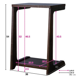 a tempo/アテンポ ウォルナット天然木 ソファサイドテーブル 幅36cm