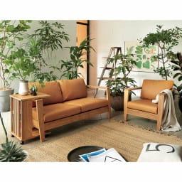 Green/グリーン ウォルナット天然木 木フレームレザーソファ シングル・1人掛けソファ 幅75cm コーディネート例。※この写真はオーク天然木タイプの写真です。ウォルナットではございません。