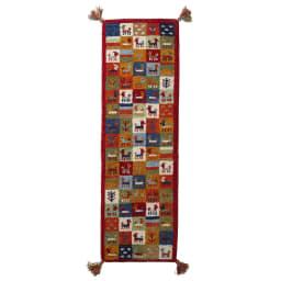 Gabbeh/ギャベ インド製 ウールマット カラフルブロック(約40×120)