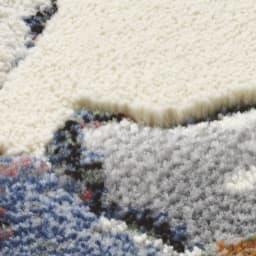 ベルギー製ウィルトン織りラグ〈フィデリオ〉 所々糸を抜いて立体的に見せています。