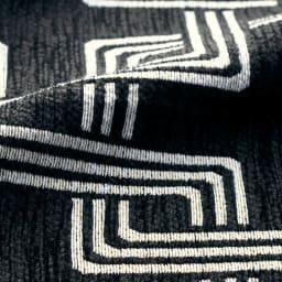 イタリア製マルチクロス Rita クッションカバー 【生地アップ】ブラック シェニールと綿混の糸で織り上げた、心地よい肌触りの生地。