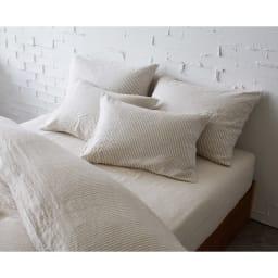 French Linen/フレンチリネン ヘリンボーン織カバーリング 掛け布団カバー (ウ)ナチュラル(WEB限定色) ※お届けは掛けカバーです。