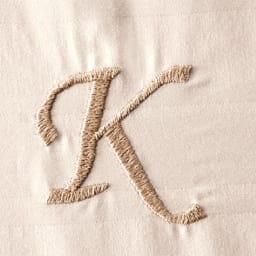 Sateen/サティーン 超長綿カバーリング イニシャル刺しゅう入りピローケース 普通判・1枚 【K】サンドベージュ