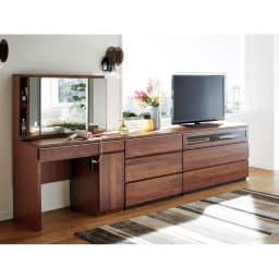 Nyhavn(ニューハウン) ウォルナットベッドサイド収納 ミドルAVチェストテレビボード 幅80奥行45高さ70cm 同シリーズのドレッサー、チェスト、AVチェストボード幅120のコーディネート例。