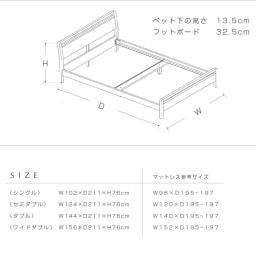 国産ユーロトップポケットコイル ウォルナット MARK/マーク 木製ベッド サイズ表記詳細