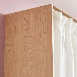 Elric/エルリック カーテン付きクローゼット ハンガー 幅117~200cm (イ)ホワイト 天然木調のデザイン 木目の表情豊かなサイドパネル。目隠ししながらホコリの侵入を防ぎます。