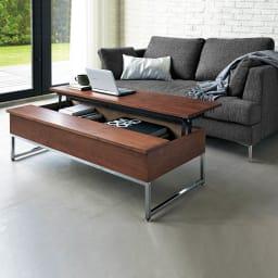 収納スペース付き リフトアップセンターテーブル [天板アップ時]ウォルナット シチュエーションに応じて天板の高さを変えられるセンターテーブル。