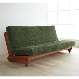 イタリア製 Karup/カーラップ ソファベッド専用フィットカバー グリーン