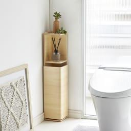 省スペースでおしゃれに収納をプラス! トイレ コーナースリム収納庫 おしゃれなデザインで、生活感を目かくしできます。