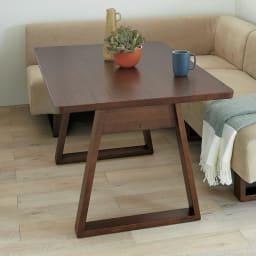 BIS/ビス リビングダイニングテーブル 幅119cm  幅119cmテーブル ※本ページではテーブルのみの販売です。