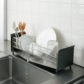 UTAU/ウタウ 皿が縦にも横にも置ける水切り ショート 写真