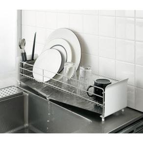 UTAU/ウタウ 皿が縦にも横にも置ける水切り ロング 写真
