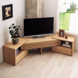 Loire/ロアール 天然木格子伸縮テレビ台 幅125~234cm オーク 梁をよけてコーナー使いで