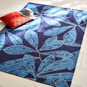 約140×200cm(Botanico/ボタニコ イタリア製ジャガード織ラグ) 写真