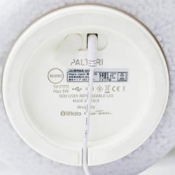 マジス/イッタラ バードライト パルトゥリ LINNUT/リンナット[MAGIS・マジス iittala・イッタラ/デザイン:オイバ・トイッカ] 底面にコードを差し込んで充電をします。