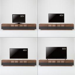 AlusStyle/アルススタイル  リビングシリーズ テレビ台 幅200.5cm テレビ台とテレビのバランス参考。※テレビメーカーによって同じインチ数でもサイズがことなります。ご使用のテレビサイズをご確認ください。