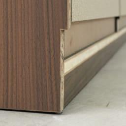 AlusStyle/アルススタイル カウンター下収納庫 4枚扉 幅160cm高さ84.5cm 本体を壁に寄せて設置しやすいよう、幅木カット処理を施しています。