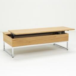 収納スペース付き リフトアップセンターテーブル オーク