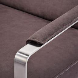 Grazol/グラツォール パーソナルチェア 幅71cm 肘部分アップ ステンレスが直接当たらない様にソファの生地を使用して保護しています。