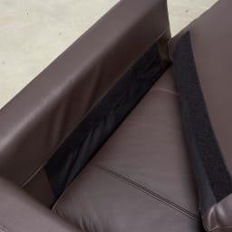 Divanol/ディバノール フロアコーナーカウチ4点 ソファの背面は背クッションと本体が外れないように面テープで固定できます。