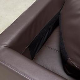 Divanol/ディバノール フロアソファ 3人掛け 背もたれクッションは面テープで固定ができます。