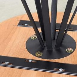 ラディア サイドテーブル 径44cm 高さ41cm 脚部の取り付け部分について