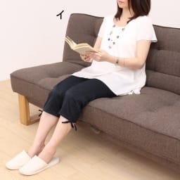 ツイード調ソファベッド 幅188cm [国産] モデル身長162cm 「しっかり硬めなので、ちゃんと座っている感じがします。ベッドの時の寝心地は、ちゃんとしたベッドと比べても遜色ないですね。ソファの時の背は低めなので、お部屋が狭くても圧迫感ないと思います」