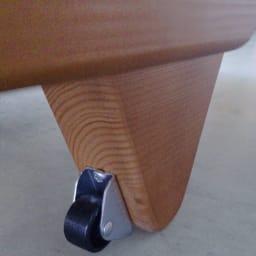 ヨーロッパ製ソファベッド Karup カーラップ キャスター部分アップ。ベッドからソファに戻す作業が楽になるうれしい機能です。